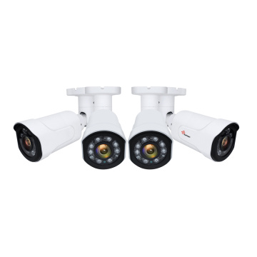 Indoor 5MP AHD Bullet CCTV Camera