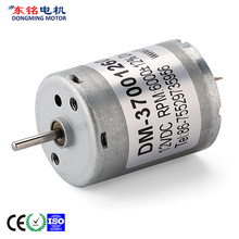Short Lead Time for Round Dc Motor 3v Micro Round dc motor export to Russian Federation Wholesale