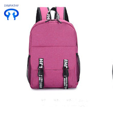 Korean version of fashion trend girl travel bag