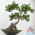 Customized artificial pine tree
