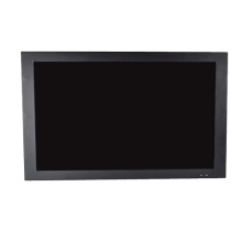 Wall Mount Widescreen Monitor