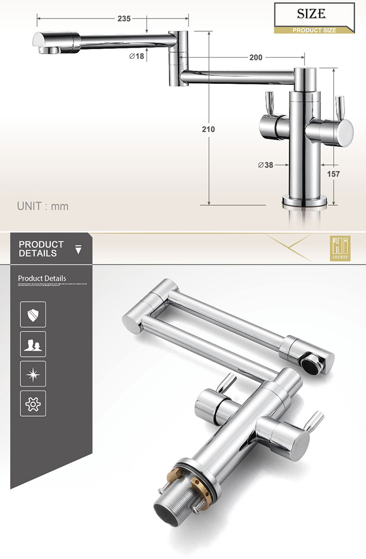 Folding Kitchen Faucet