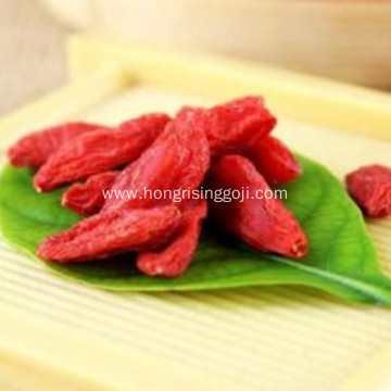 Goji berry of 350pcs/50g of from Ningxia