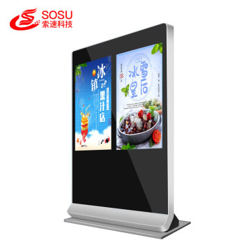 43 inch HD Floor standing LCD touch screen