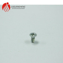 Perfect SM1031202SC SMT Feeder Screw