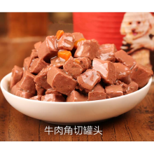 high quality wholesale wet cat food