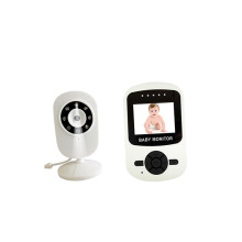 2018 New Video Baby Monitor Safe Sound Amplifier