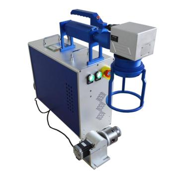 2019 New Factory Price Portable Laser Marking Machine