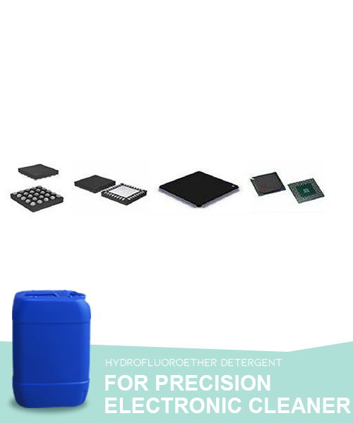 cleaning agency for precision electronic (1)