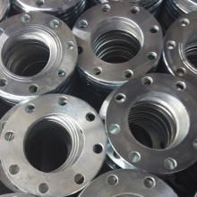 DIN 2634 PN25 Forged Flange