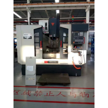 Hard Rail vertical Machining center