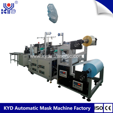 PE Double layers waterproof shoe cover making machine