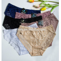 8769 satin string bikini panties womens nude thong underwear transparent lingerie