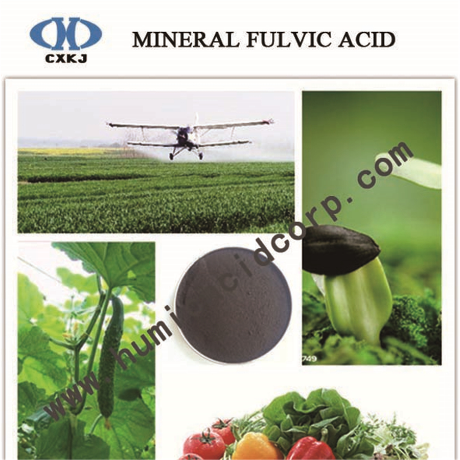 Mineral black fulvic acid fulvate for agriculture