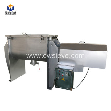High quality animal feed ploughshare mixer