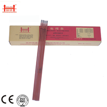 Factory directly sale for Aws E6013 Welding Electrodes 6013 Rutile Welding Electrodes Price supply to Spain Exporter