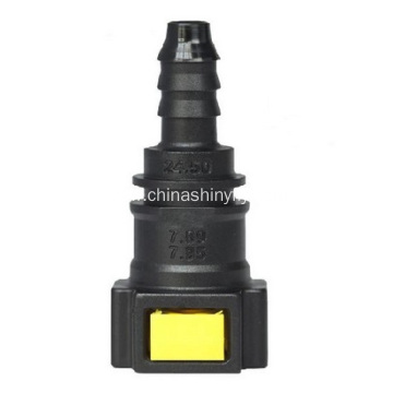 Chinese Professional for Fluid Quick Connectors Methanol & Ethanol Quick Connector7.89mm(5/16SAE) 180° export to Greenland Importers