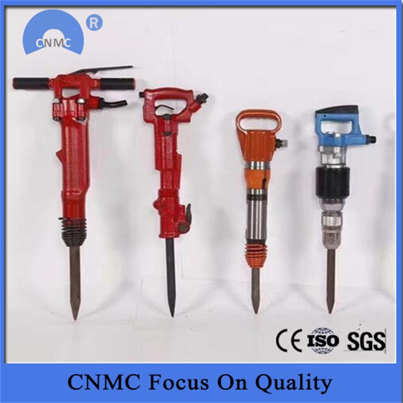 Handheld Coal Mine Rock Drilling Machine