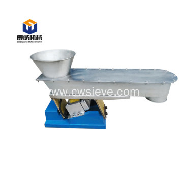 GZV vibrating feeder is suitable for granular materials