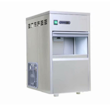 Best Price on for Automatic Snow Ice Maker Cheap commercial ice maker machine for sale export to Afghanistan Factory