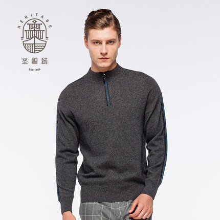 Men's Cashmere Half Zip Sweater