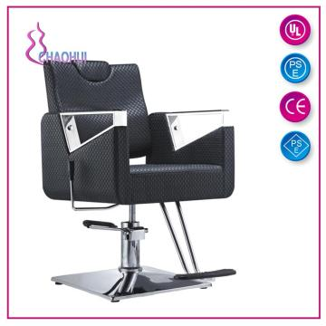 Best Quality for Salon Styling Chair New Design Steel Chair Hair Salon Furniture supply to Germany Factories