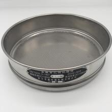 304 316 Stainless Steel Test Filter Sieve