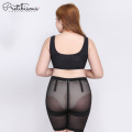 Firm Control Tummy Slimming Shapewear Panties