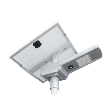 Outdoor Waterproof Ip65 All In One Solar Led Street Light