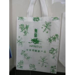 Cheap handle-style non woven medicine bag