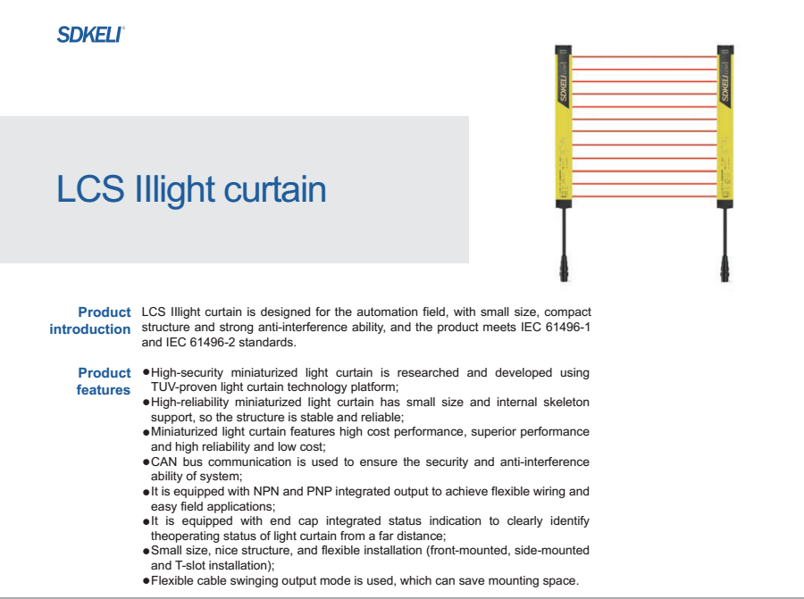 Sale Safety Light Curtain