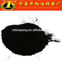 Wood based powdered activtated carbon price