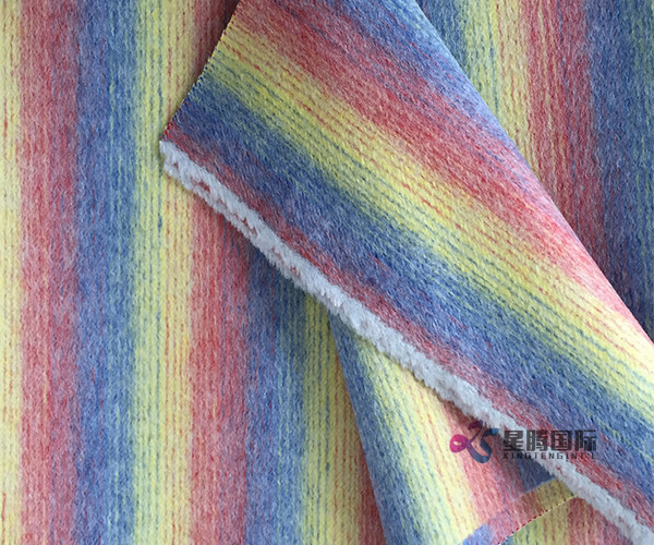 Woven Stripe 100% Wool Fabric