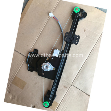 Car Window Regulator For Great Wall Wingle
