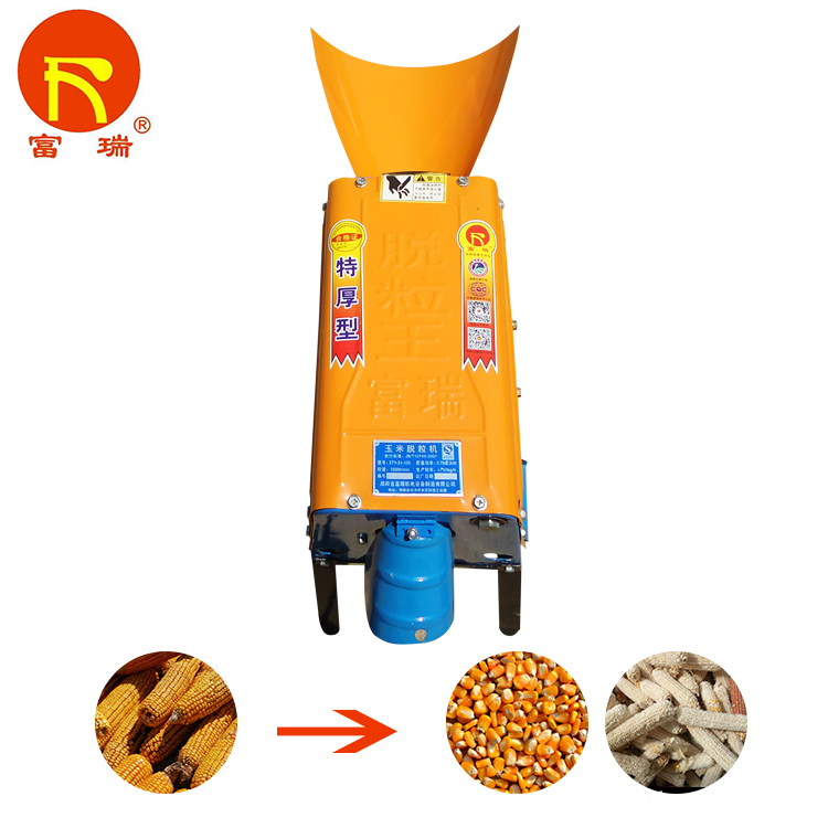 Electronic Sweet Corn Thresher Machine For Sale
