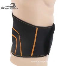 the latest sports breathable waist support
