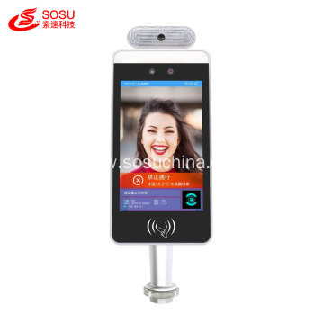 Infrared Human Body Temperature Measurement Face Recognition Access Control All-In-One