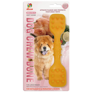 "Percell 7.5"" Dura Chew Toy Dumbbell Roasted Chicken Scent"