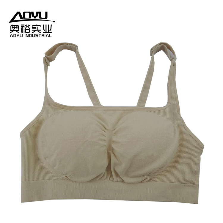 Free Sample Young Women Yoga Sports Vest