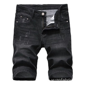Men's Cotton Blended Slim Denim Shorts