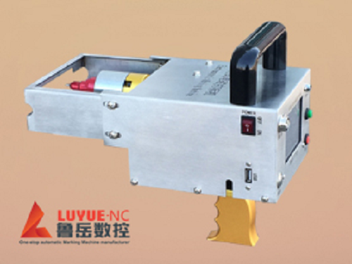 Mobile Electric Marking Machine