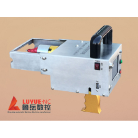 Hand-held Electric Needle Punching Marking Machine