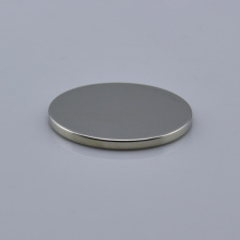 Manufacturer of for Ndfeb Round Magnet Rare Earth Disc Permanent NdFeB Magnet export to Congo, The Democratic Republic Of The Exporter
