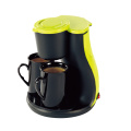 small coffee maker 2 cups
