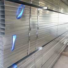GI galvanized square rectangular steel pipe