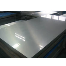 Aluminum/Aluminium Sheet for Precision Parts
