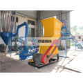 Best Large Aluminum Metal Crusher wholesale