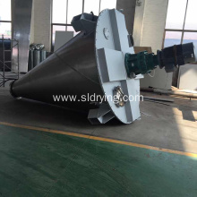 Food Particle Material Mixer