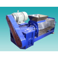 Sausage processing machine of bowl cutter