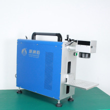 Portable Laser Marker for Metal / Wood/Plastic